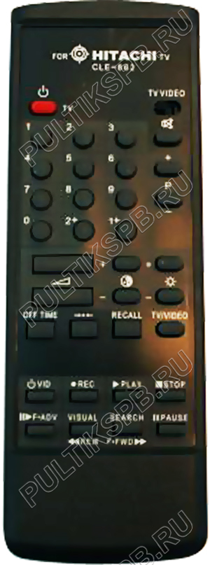 Replacement cle-967 plasma lcd tv dvd combo remote control fit for hitachi cle-958 cle-956 cle-955 cle-959 32pd5000